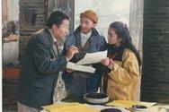 image miniature Bei Kao Bei, Lian Dui Lian