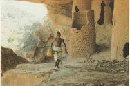 image miniature Taafe Fanga