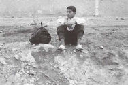 image miniature Deux cents dirhams