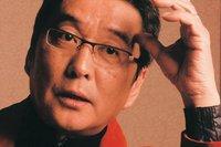 portrait Yojiro Takita