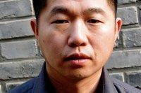 portrait Wang Bing